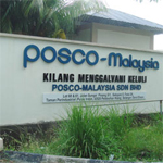 Arecont Vision's high resolution megapixel cameras help protect Posco-Malaysia steel mill in Malaysia