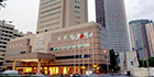 Dahua Technology secures five-star rated hotels with in-house HDCVI solution in Shanghai