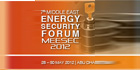 MEESEC 2012 to provide platform for global security professionals in energy sector