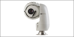 Hydra Ruggedised PTZ cameras to take centre stage for Overview at Security Essen 2016