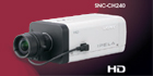 Sony's new HD CCTV cameras take centre stage at IFSEC 2010