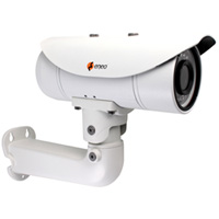 eneo GXB-1710M/IR: Plug & Play IP camera with 1080p at -40�C to +50�C