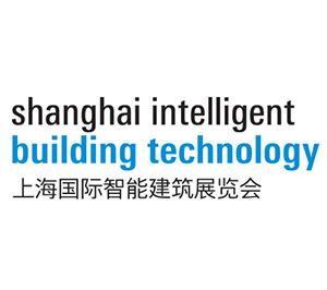 Shanghai Intelligent Building Technology (SIBT) 2017