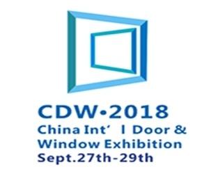 China (Chongqing) International Door And Window Exhibition 2018