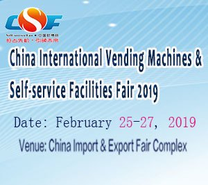 China Int' l Vending Machines And Self-Service Facilities Fair 2019
