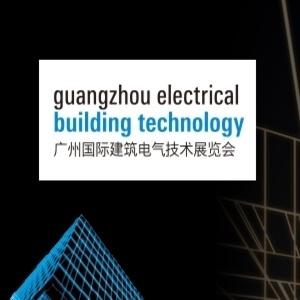 Guangzhou Electrical Building Technology (GEBT) 2018