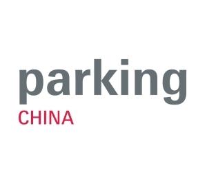 Parking China 2019