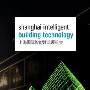 Shanghai Intelligent Building Technology (SIBT) 2018