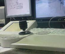 Honeywell ULTRAKey™ fully programmable keyboard controller