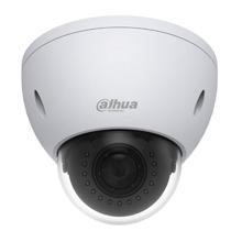 In India, Aditya Infotech Ltd. is an exclusive distributor partner of Dahua Technology