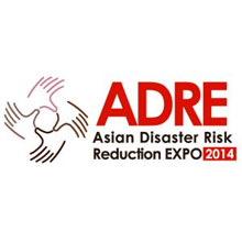ADRE will focus on rescue and disaster management products and services in these and other areas.