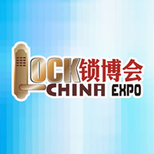 6th China international Lock Industry Expo will supply visitors with good chances