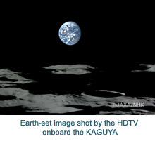 This still image was cut out from a moving image (tele shot) taken by the HDTV onboard the KAGUYA at 12:07 p.m. on 7 November 2007 (Japan Standard Time) then sent to the JAXA Usuda Deep Space Center. In the image, the Moon's surface is near the South Pole, and we can see the Australian Continent (centre left) and the Asian Continent (lower right) on the Earth. (In this image, the upper side of the Earth is the Southern Hemisphere, thus the Australian Continent looks upside-down.)