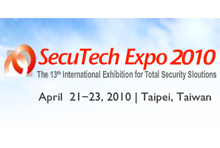 Standardisation in video surveillance is the topic of discussion in GDSF Asia 2010