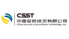 China Security & Surveillance Technology, Inc. (CSST) is anticipating to hit its revenue projections of US$380-$400 million for the full year 2008