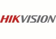 HIK Vision and Prama Technologies establish a joint venture in India