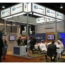 The Dallmeier stand at Intersec 2008, Dubai