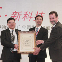 """HDcctv Alliance made an official announcement to launch a new HD transmission standard """"AT"""" based on Dahua HDCVI technology"""