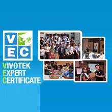 The VEC program provides such expertise, enabling VIVOTEK distributors and system integrators to more effectively sell and support VIVOTEK solutions