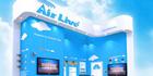 Airlive to exhibit Intelligent Video Surveillance solution at Security Essen 2012