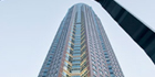 Bosch video surveillance solution protects tenants, visitors and suppliers at MesseTurm high-rise building in Frankfurt
