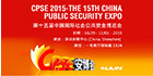 LILIN video surveillance and access control solutions at 15th China Public Security Expo in Shenzhen, China