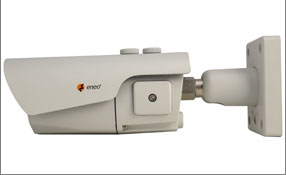 eneo to present analogue, HD CCTV and IP cameras at Security Essen 2012