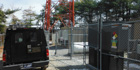 ECKey access control technology enhances security at cell tower sites in Pennsylvania