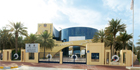 Grundig Security solutions protect National Archives of UAE