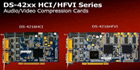 Hikvision releases new generation of Audio/Video Compression Cards featuring low power consumption