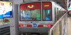 Daegu Metropolitan Transit project turns to IDTECK for security solution