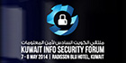 Kuwait Info Security Forum 2014 to host local and international companies showing their latest products and services