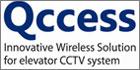 Qccess installs elevator CCTV security system at Nature & Dessian Apartment in Korea
