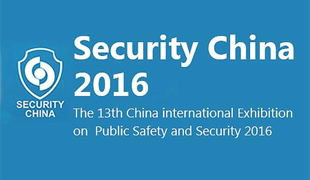 Dahua to demonstrate its expanded video surveillance product range at Security China 2016