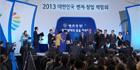"Suprema awarded Korea's national ""Order of Industrial Service Merit"""