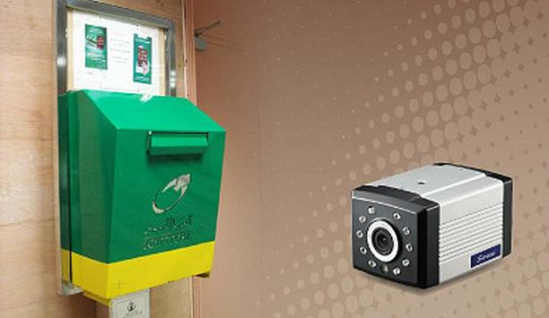 Surveon megapixel network camera and recorder secure post offices in Cairo, Egypt