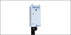 Total Recall To Showcase Latest CrimeEye-RD-2 Unit At ASIS 2016