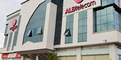 Anviz VF30 and T5Pro access control system secures ALBtelecom in Albania