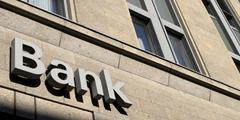 Surveon NVR failover solutions enhance banking surveillance