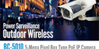 AirLive to showcase its BC-5010 outdoor wireless IP camera at Computex 2013