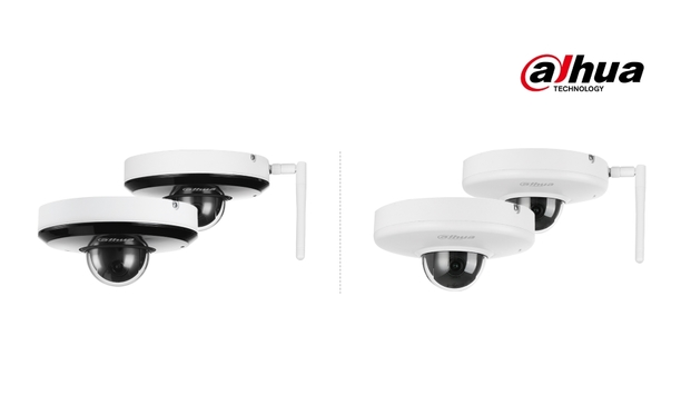 Dahua launches mini PT/PTZ IR cameras for small and middle-size area surveillance