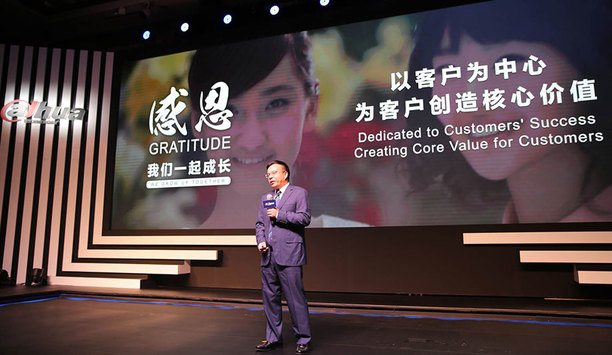 Dahua holds new product launch and press conference at CPSE 2017 to embrace new AI era