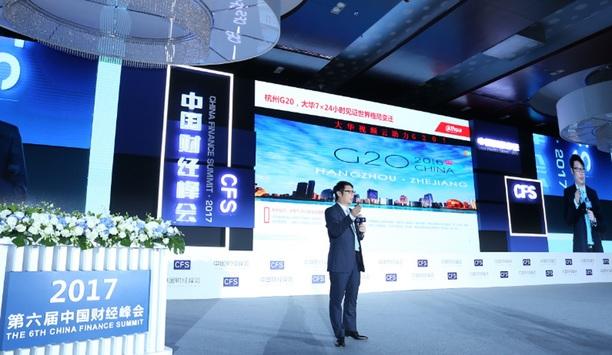 Dahua Technology's Mr. Li Teng presents keynote speech at China Finance Summit 2017