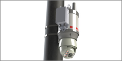 Revader Security Extends Battery Life And Remote Power Control Capability For Redeployable CCTV Solutions