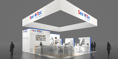 SeeTec to demonstrate video management solutions in themed areas at Essen 2016