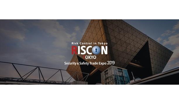 Suprema to showcase biometric security solutions at RISCON Tokyo 2019