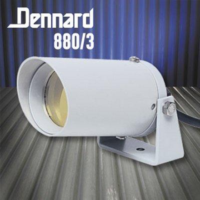 Dedicated Micros (Dennard) 883PSU CCTV camera lighting