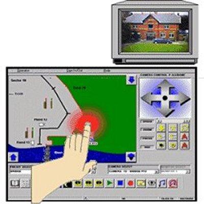 CCTV Software update 'CAMFUNCTION' CCTV control software