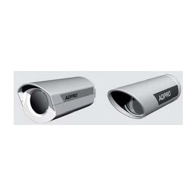 ADPRO PRO100H curtain passive infrared detector with 100 x 3 meter coverage