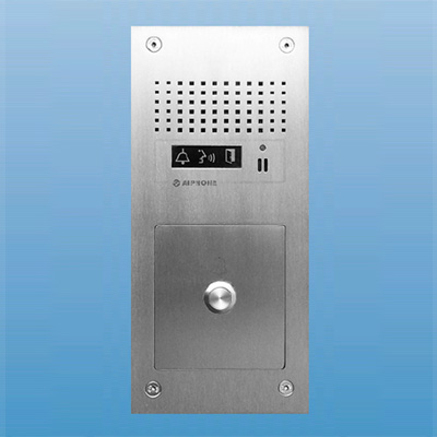 Aiphone GT-1A/F/SS flush mounting stainless steel door audio station